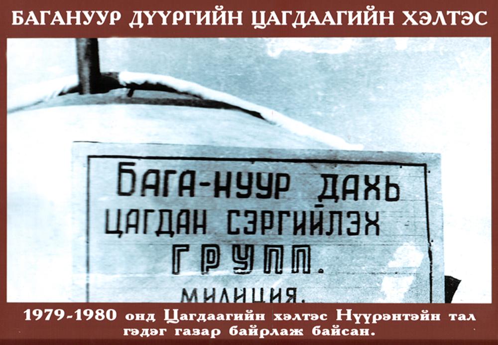 Паяный теплообменник Машимпэкс (GEA) GNS-HP 500 Петропавловск-Камчатский купить сепаратор альфа лаваль king mo